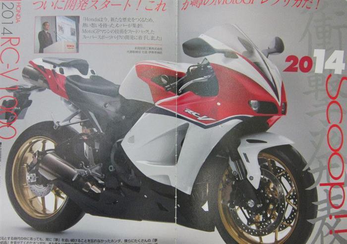 Click to enlarge image honda-rcv1000-2014-motorbike-1_1.jpg