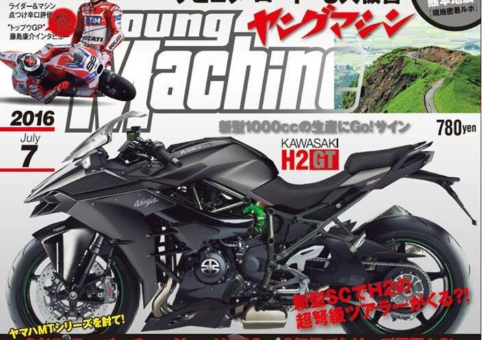 2017 Kawasaki H2GT Young Machine